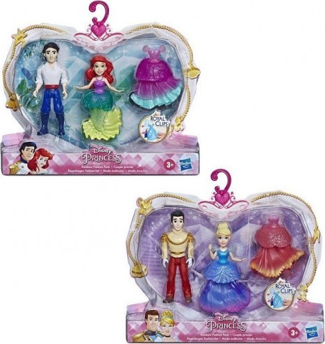 Disney Princess Ariel Και Πρίγκιπας Eric Rainbow Fashion Pack 2 Σχέδια- E9044