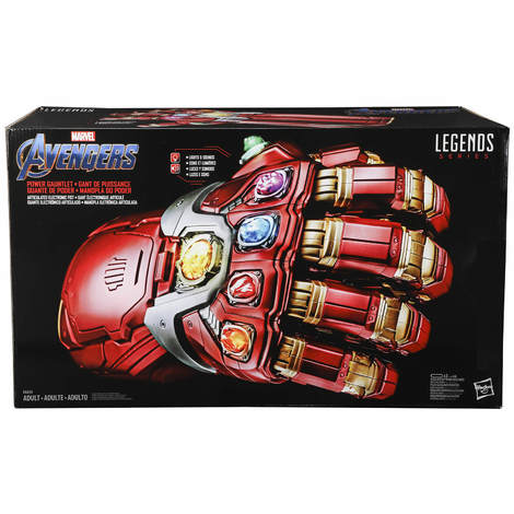 Marvel Legends Articulated Electronic Power Nano Gauntlet - E6253