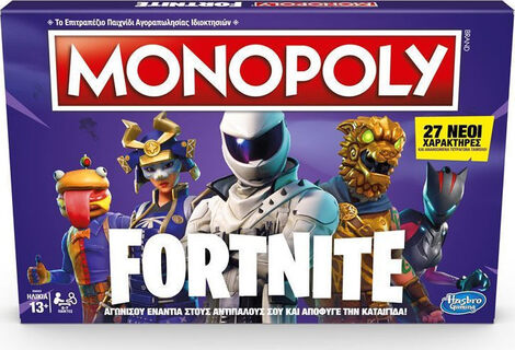Monopoly - Fortnite - (E6603)